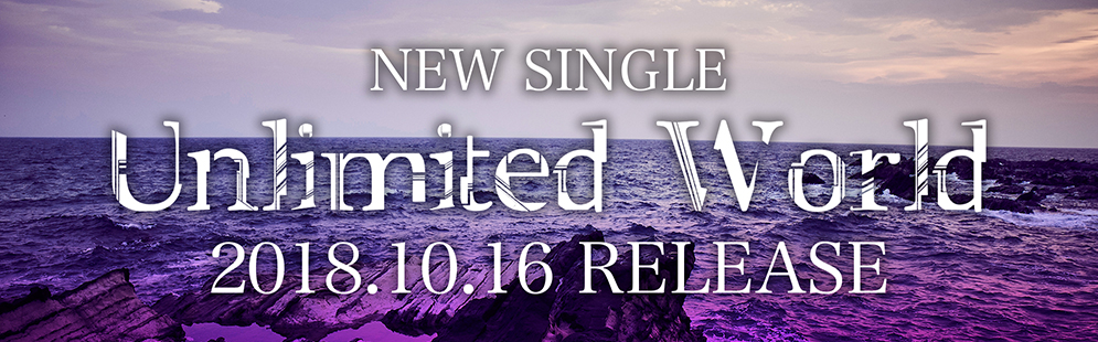NEW SINGLE「Unlimited World」