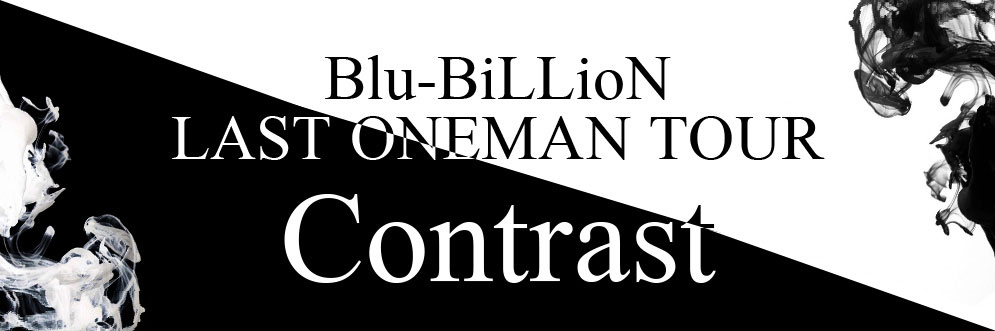 Blu-BiLLioN 2DAYS ONEMAN TOUR「Contract」