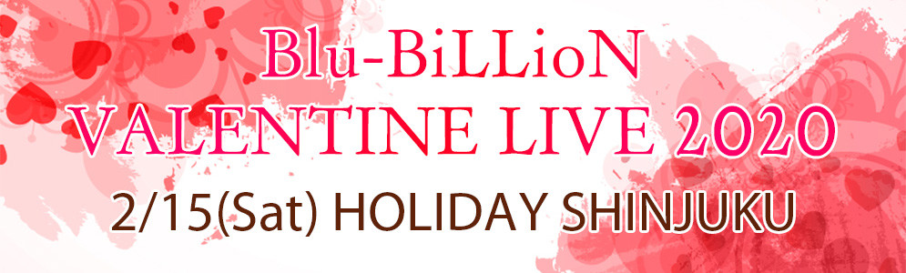Blu-BiLLioN VALENTINE LIVE 2020