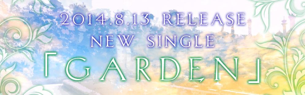 9th SINGLE「GARDEN」