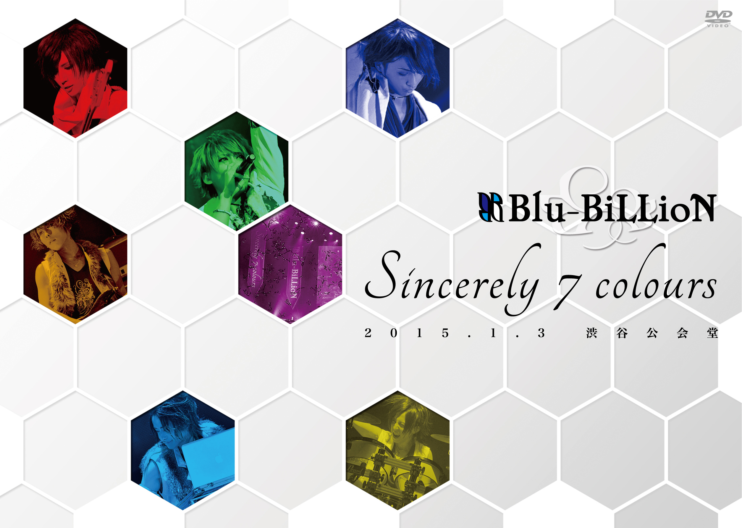 「Sincerely 7 colours」2015.1.3 渋谷公会堂